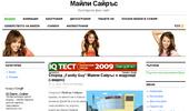 Miley Cyrus – български фен сайт на Майли Сайърс