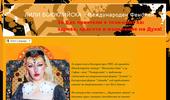 .Лили Боюклийска - Международен феномен