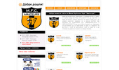Сайт на Мини Футболен Отбор Аматьори