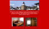 Къща за гости Галя - Трявна