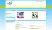 Уеб директория за интересни сайтове Tradeo.biz