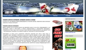Спортни залози в интернет, интернет казино и покер