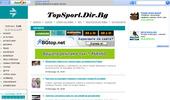 Топ Спорт - България