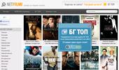 NetFilmi- ФИЛМИ за гледане ОНЛАЙН
