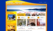 Апартаменти под наем Варна
