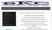 Хладилна и Климатична техника (Авто климатици) Монтаж Ремонт и Профилактика