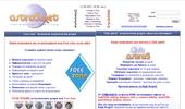 Acтро5 - астрология и хороскопи