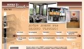 Хотел Рашев, хотели във Велико търново, свободни стаи, настаняване