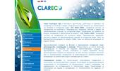 Пречиствателни станции и съоръжения Clareco