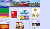 АЕРОТРАВЪЛ - Туроператор & Туристическа Агенция