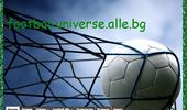 Football Universe