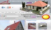 Ремонт на покриви, 20% отстъпка, направа на нови покриви - 0889 349 766 - ArsoSt