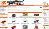 е-Магазин за РУ модели