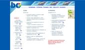 Тиражиране на CD и DVD - Професионални услуги.
