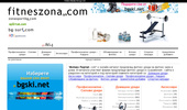 Фитнес зона, онлайн каталог за фитнес уреди, уреди за фитнес зали и за дома, фит