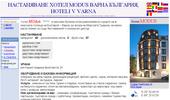 настаняване хотел mOdus Варна България, hoteli v varna