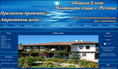 Чонтовата къща, село Руховци, община Елена