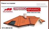 Строителни услуги -покрив
