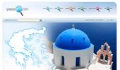Хотели в Гърция/ Greese359.com