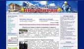 Информационен портал за Банско, Разлог, Благоевград, Сандански и региона...