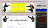3aSy-PlaY твоят сайт и CS сървър за игра.
