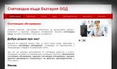 ПРОМОЦИЯ Счетоводно обслужване от Счетоводна къща България ООД
