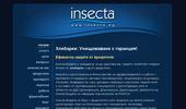 Унищожаване на хлебарки и вредители