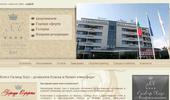 100% Бизнес хотел София