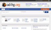 Безплатни обяви с ad-bg.org