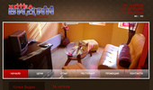 Хотел Видин