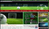 Уеб Сайт www.minifutbol-rakovski.com