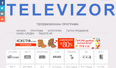 Televizornik - онлайн телевизионна програма