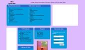 Сайтове за шах