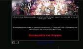 Уеб Сайт www.wwe-fanzone.hit.bg