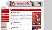 Българският WWE The Rock Портал