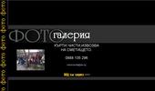 КЪРТЕНЕ,ЧИСТЕНЕ,ИЗВОЗВАНЕ-0888 135 296