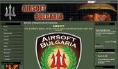 Българският Еърсофт (страйкбол) портал