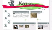 Kotka.bg Сайтът за котки! Видео, снимки, статии, форум и още много