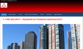 """ФАЙЕР СЕКЮРИТИ` – висококачествени услуги в областта на пожарната безопасност"