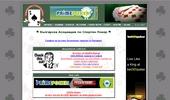 Българска Асоциация по Спортен Покер