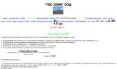Online заявка на геодезически услуги