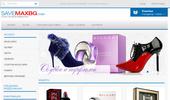 Маркови парфюми, спортни стоки и аксесоари от savemaxbg.com