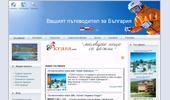 Туристически пътеводител за хотелите в България