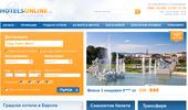 350 000 хотела - по-ниски цени и повече сигурност с HotelsOnline.BG