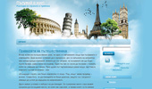 Туристически сайт за разходки