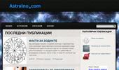astralno.com