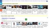 BOX TV online с БГ музика, ТВ акценти и инфо за онлайн телевизията