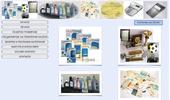`ГАЛИ` - Ямбол - печати, лазерно гравиране, визитки, фактури, касови апарати