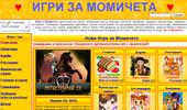 Игри за момичета, детски игри за готвене, Обличане, Гримиране Igri