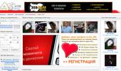 ASL.BG - Запознанства, Любов, Романтика, Zapoznanstva